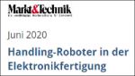 Website Texter, Industrie, Technik